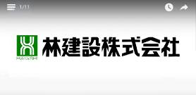 youtube ハヤシチャンネル