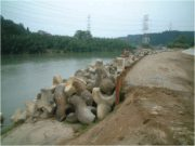 川南地区緊急災害復旧工事